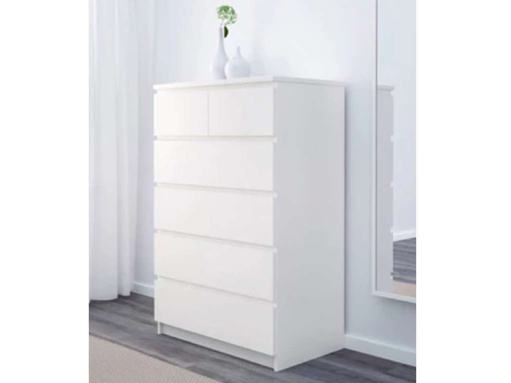 Ikea cassettiere 2018 foto 17 29 design mag for Cassettiera ufficio economica