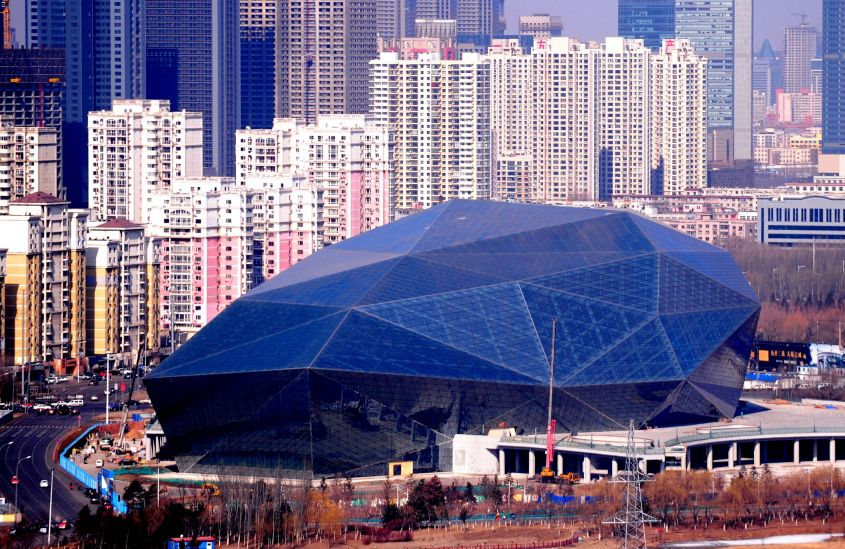 The Shenyang Culture and Art Center a Liaoning